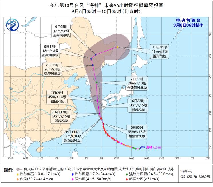 """西南华南等地多降雨 台风""""海神""""先后影响我国东部海域及东北地区"""